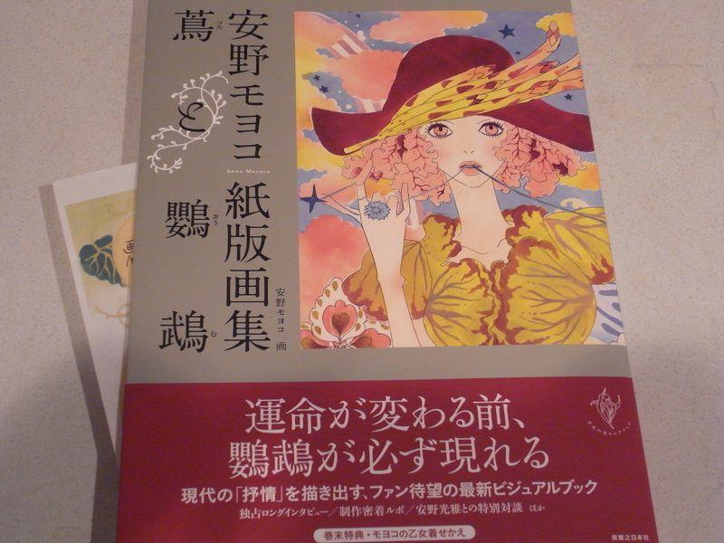 20100420_うれしい贈りもの。_RIMG8900