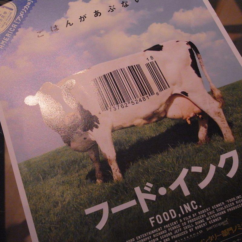 20110210_FOOD, INC._R0023983