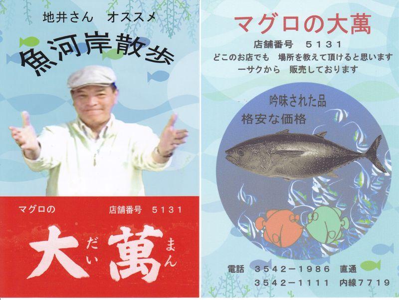 20110302_丼_IMG_0003