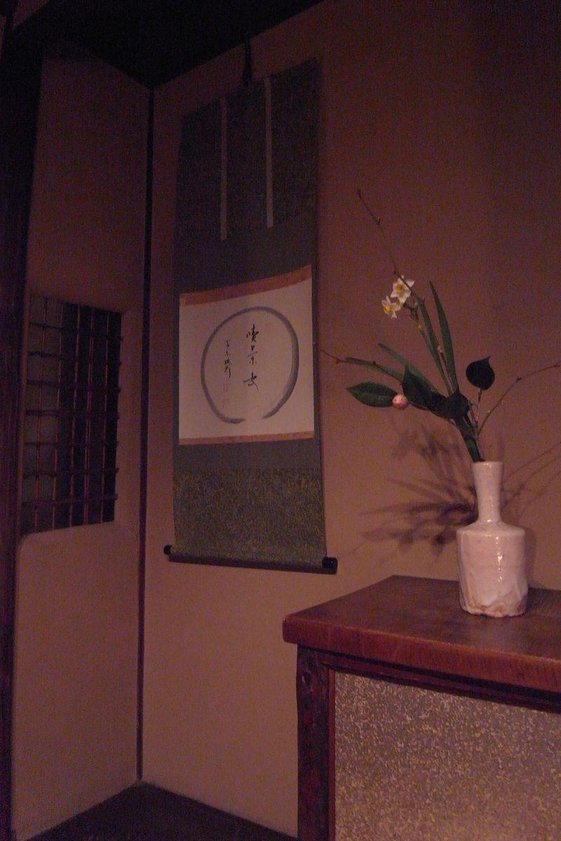 20111227_前田の殿様のもとへ_RIMG6246