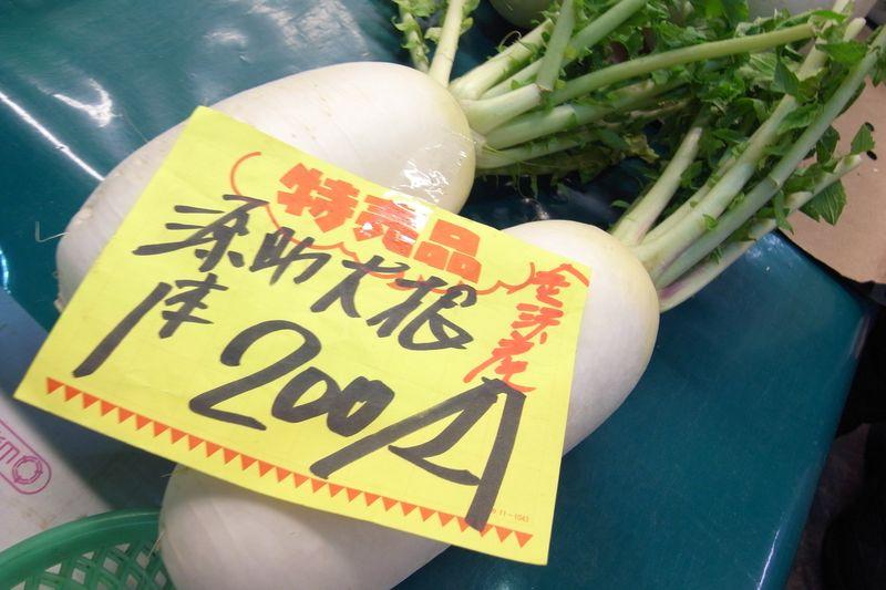 20111227_前田の殿様のもとへ_RIMG6187