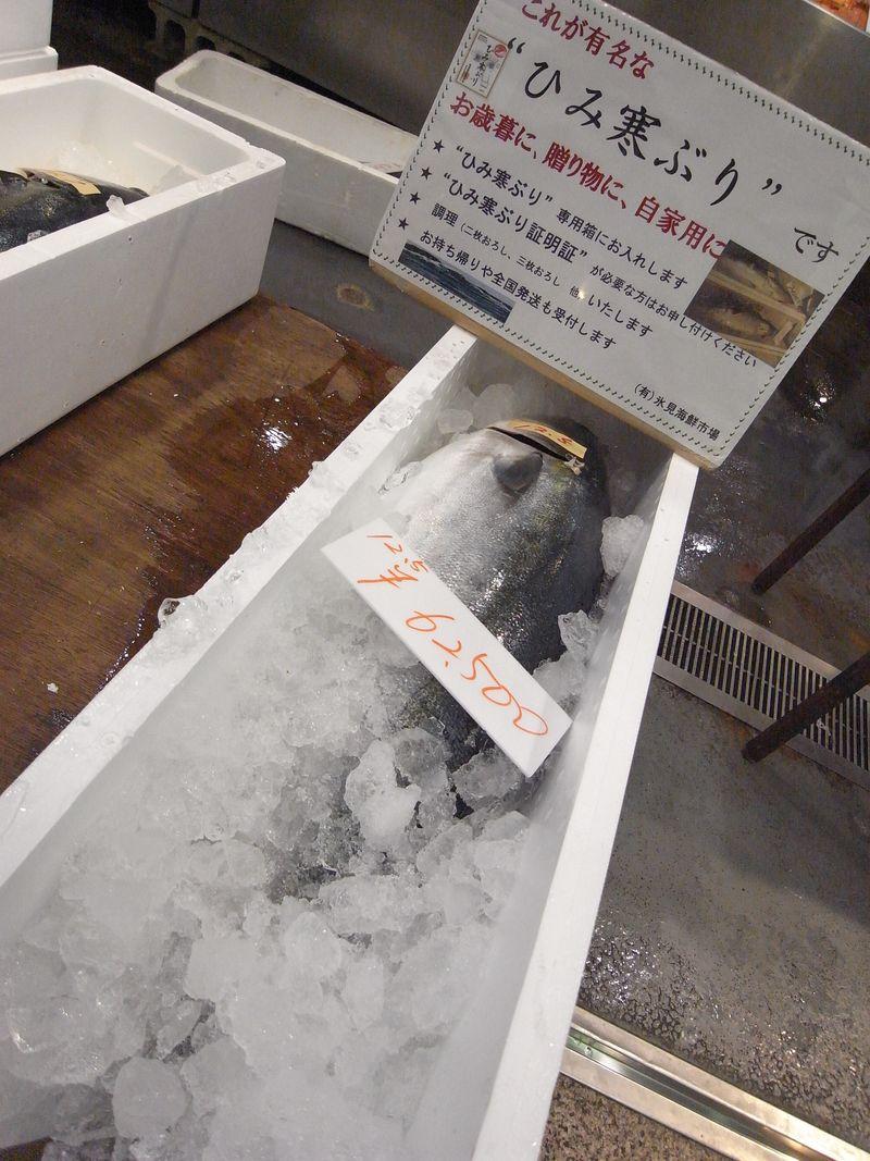 20111226_北の漁場で寒鰤調達_RIMG6120