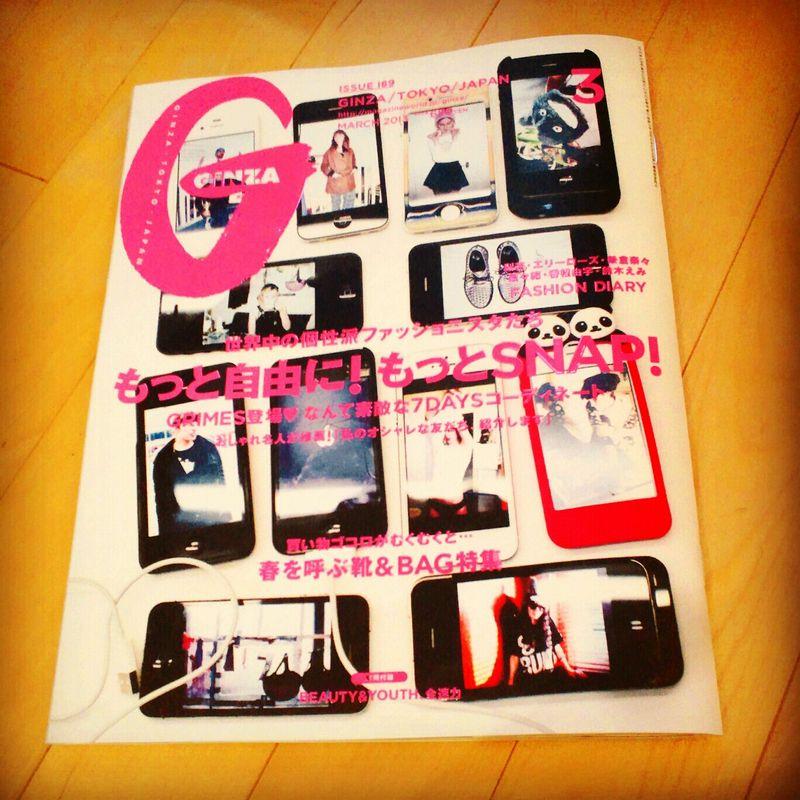 20130216_GINZA No.189「愛しき土曜日」