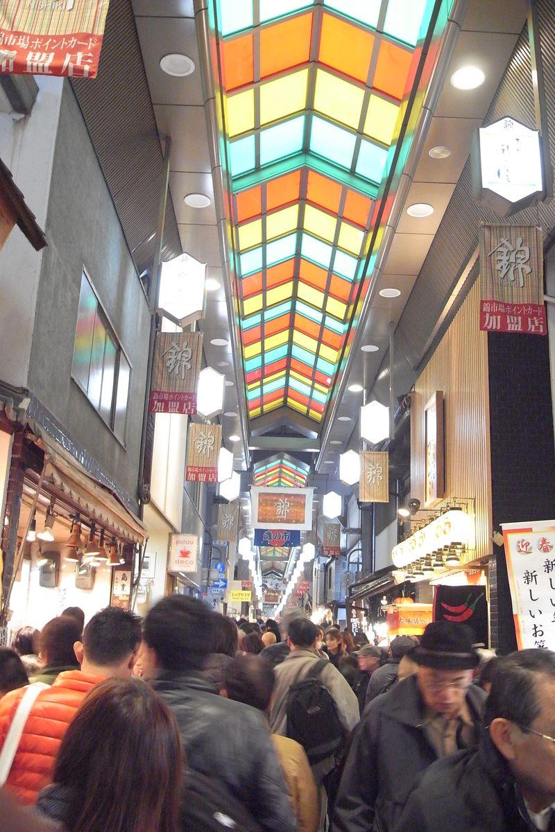 20130107_年の〆には市場の巡回。錦市場と黒門市場_RIMG12613