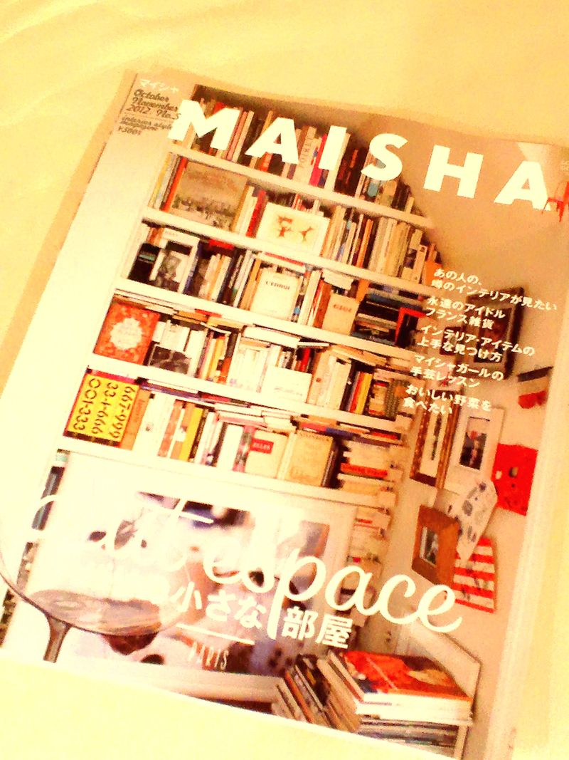 20120925_MAISHA No.5_DSC_9243