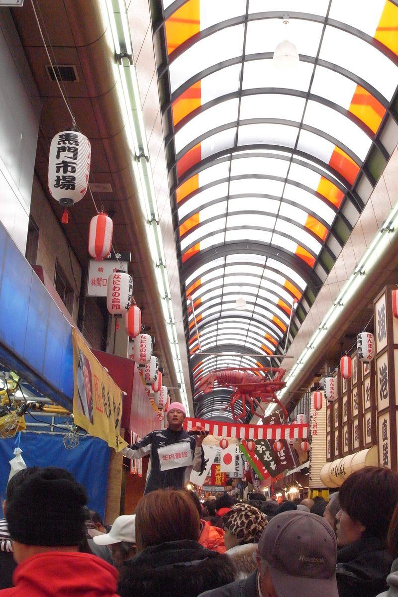 20130107_年の〆には市場の巡回。錦市場と黒門市場_RIMG12699