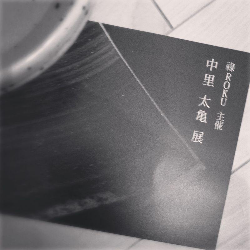 20131004_中里太亀 展 於 ROKU, Ritz Carlton Tokyo_IMG_1249