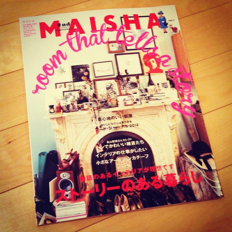20140123_MAISHA No.13 2nd Anniversary_IMG_5783