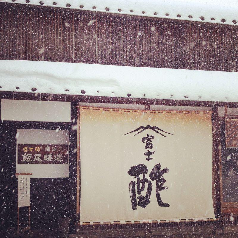 20150212_関西巡業、とりいそぎ。_IMG_5311