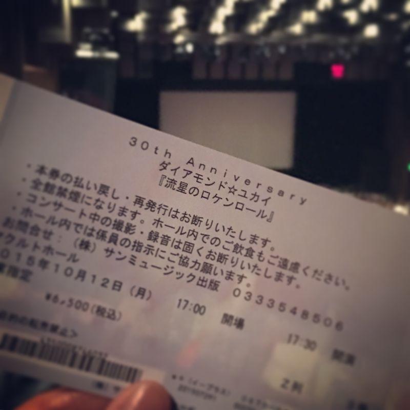 20151101_山を谷、西ヲ東ト、_IMG_1602