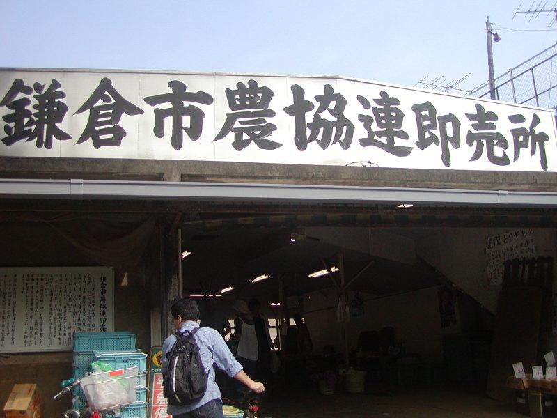 20080701_3
