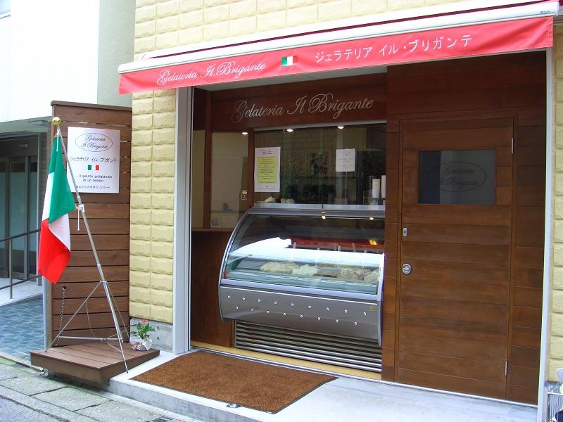 20080617_negozio_foto_012